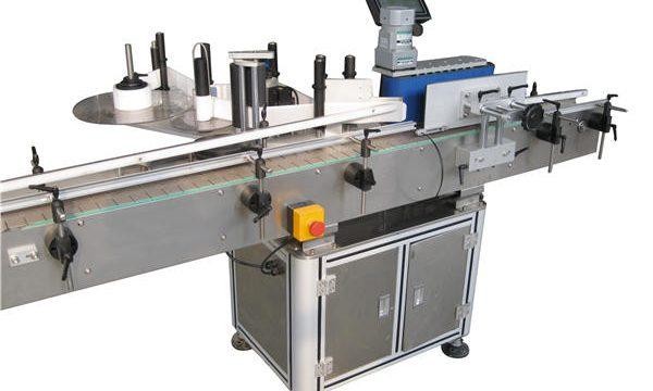 स्वचालित स्टीकर गोल बोतल लेबलिंग मशीन निर्माता