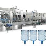 5 गैलन बोतल भरने की मशीन