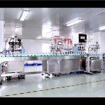 स्वचालित क्रीम भरना और कैपिंग मशीन