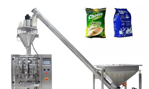 छोटी बोतल और पालतू बोतल के लिए स्वचालित ड्राई केमिकल पाउडर भरने की मशीन