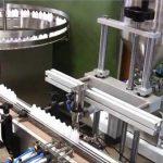 रासायनिक स्वचालित बोतल भरने कैपिंग मशीन