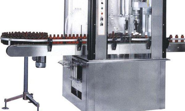 हाई स्पीड बोतल कैपिंग कैप्सूल भरने की मशीन