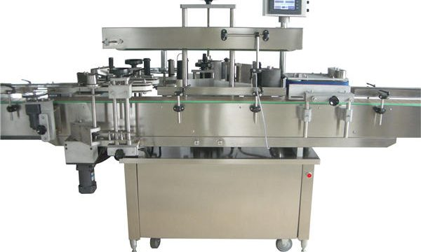 स्वचालित स्टीकर टेस्ट ट्यूब लेबलिंग मशीन निर्माता
