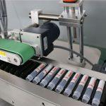 क्षैतिज स्वचालित इंजेक्शन शीशी लेबलिंग मशीन
