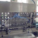 8 सिर जाम भरने की मशीन