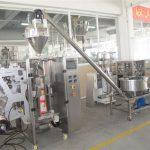 एलिवेटिंग पाउडर और स्वचालित पाउडर बैग भरने की मशीन