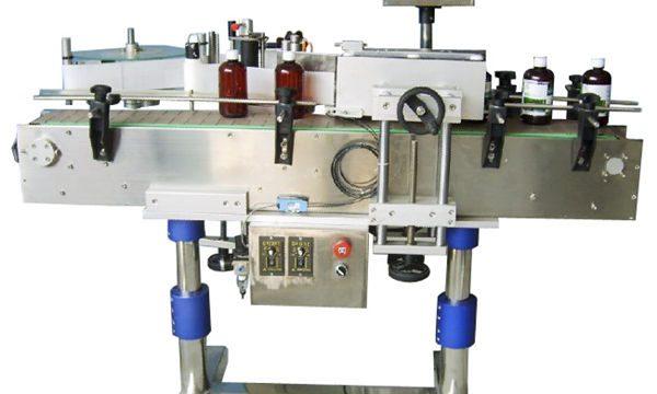 डिब्बे के लिए स्वचालित गोल बोतल स्टिकर लेबलिंग मशीन