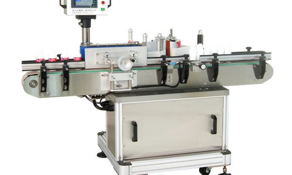 स्वचालित दौर जार लेबलिंग मशीन निर्माता