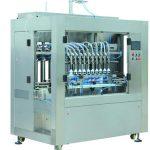 पूर्ण-स्वचालित काली मिर्च सॉस भरने की मशीन