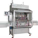 शुगर फ्री लाइट सोया सॉस भरने की मशीन