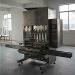 आवश्यक तेल की बोतल भरने की मशीन