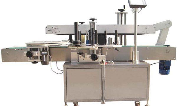स्वचालित उच्च गति शीशियों लेबलिंग मशीन