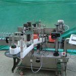 उच्च गुणवत्ता वाले स्वचालित पेपर बॉक्स लेबलिंग मशीन