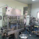 पूर्ण स्वचालित चिकनाई तेल भरने की मशीन